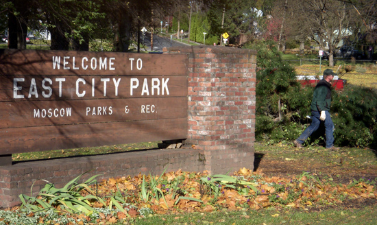Damage at East City Park